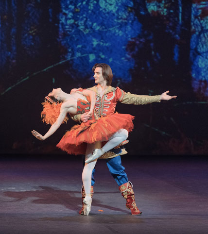 Maria Alexandrova and Vladislav Lantratov in The Firebird.